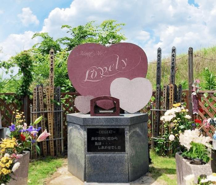 ペット合祀墓併設